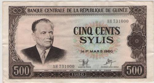 billete guinea 500 sylis 1980  pick 27  s/c
