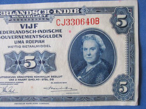 billete holanda 5 koronas indias holandesas año 1943