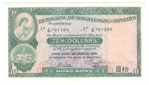 billete hong kong 10 dolares (1981) h s b c