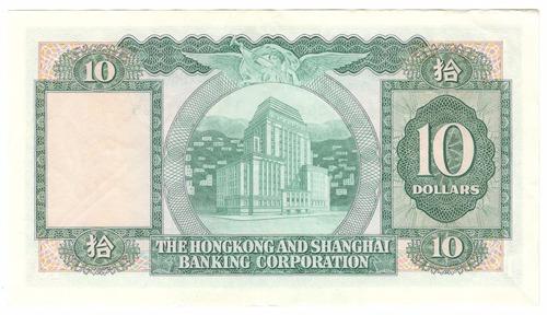 billete hong kong