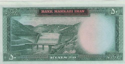 billete iran 50 rials 1969-71 pick 85a sha  s/c