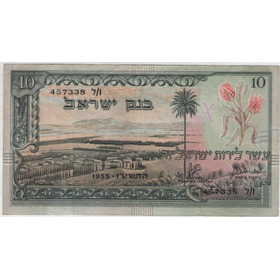 Billete Israel 10 Lirot 1955  Pick 27b Exc Graffiti