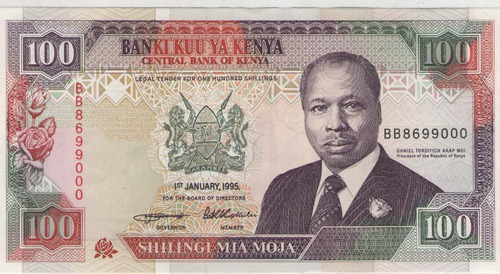 billete kenya 100 shillings 1995 pick 27c  s/c
