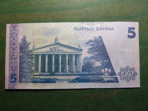 billete kirguistan / kyrgystan 5 som / sum 1997 - vp