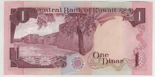 billete kuwait 1 dinar 1968  pick 13a s/c