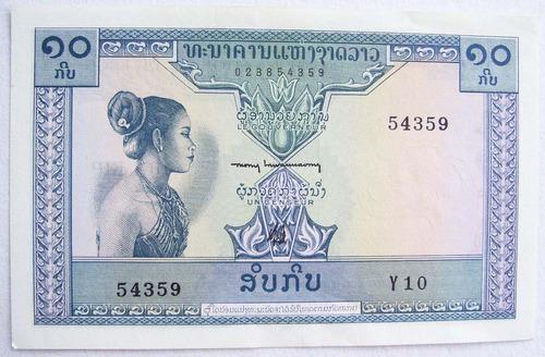 billete laos 10 kip 1962    uncirculated