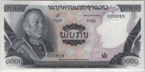 billete  laos 1000 kip pick 18a s/c