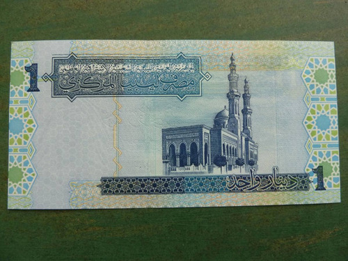 billete libia 1 dinar 2004 gaddafi  - vp