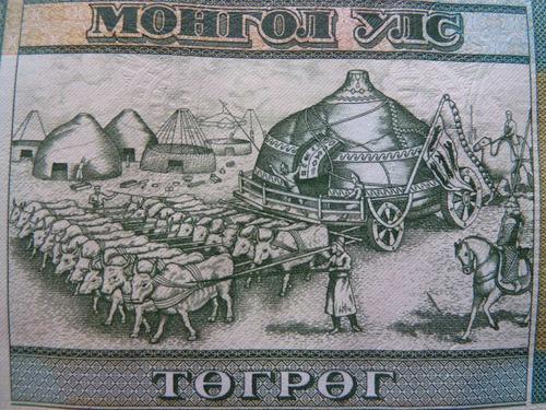 billete mongolia 500 tugrik 2007 - vp