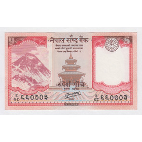 Billete Nepal 5 Rupias 2012 Unc (c85)