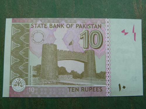 billete pakistan 10 rupias 2015  vp
