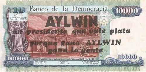 billete politico patricio aylwin
