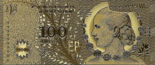 billete replica evita $ 100 baño de oro 24 k certif  palermo
