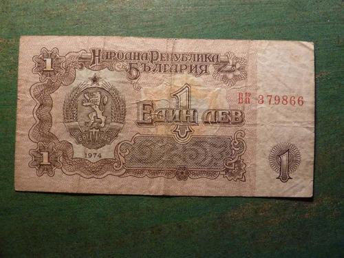 billete rusia 1 rublo 1974  - vp