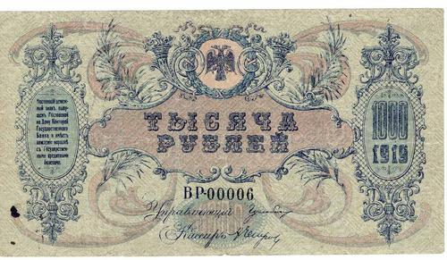 billete ruso 1000 rublos, 1919.   ¡excelente estado!