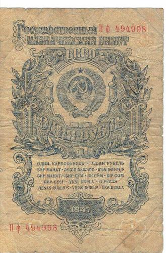 billete ruso de 1 rublo de 1947.  jp