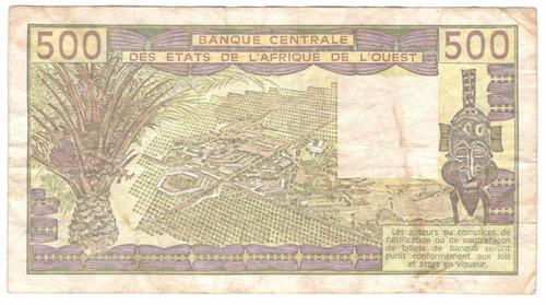 billete senegal 500 francos de la cfa (1984)