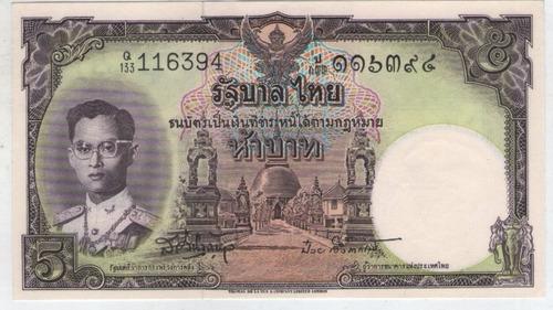 billete tailandia 5 bath 1956  pick 75d s/c
