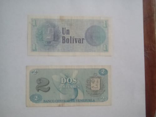 billete venezuela: 1 y 2 bolívares (1989)