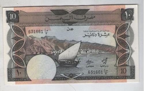 billete yemen democratic 10 dinars 1984 pick 9b  s/c
