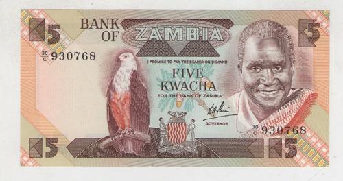 billete zambia 5 kwacha 1984  pick 25c  s/c