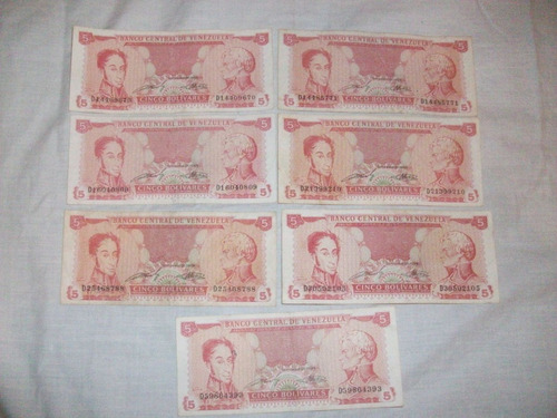 billetes 5 bs 1989 serie d lote descontinuados remate total
