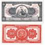 Billete 10 Soles Oro Perú 1951 E9.8/10 Oferta