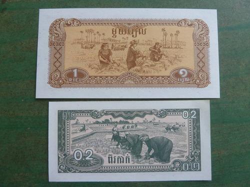billetes camboya 1 y 0,2 riels 1979  - vp