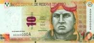 billetes de 1 y 2 bolivares