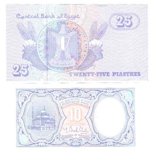 billetes de egypto 2