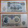 Billete De Bulgaria 200 Leva 1951