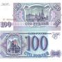 Rusia, 100 Rublos 1993 P254