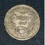 Moneda 1 Un Peso 1933 República De Chile Cóndor Coin Antigua