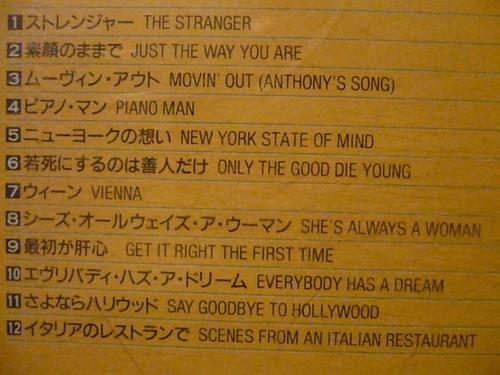 billy joel - the best  japan ozzyperu