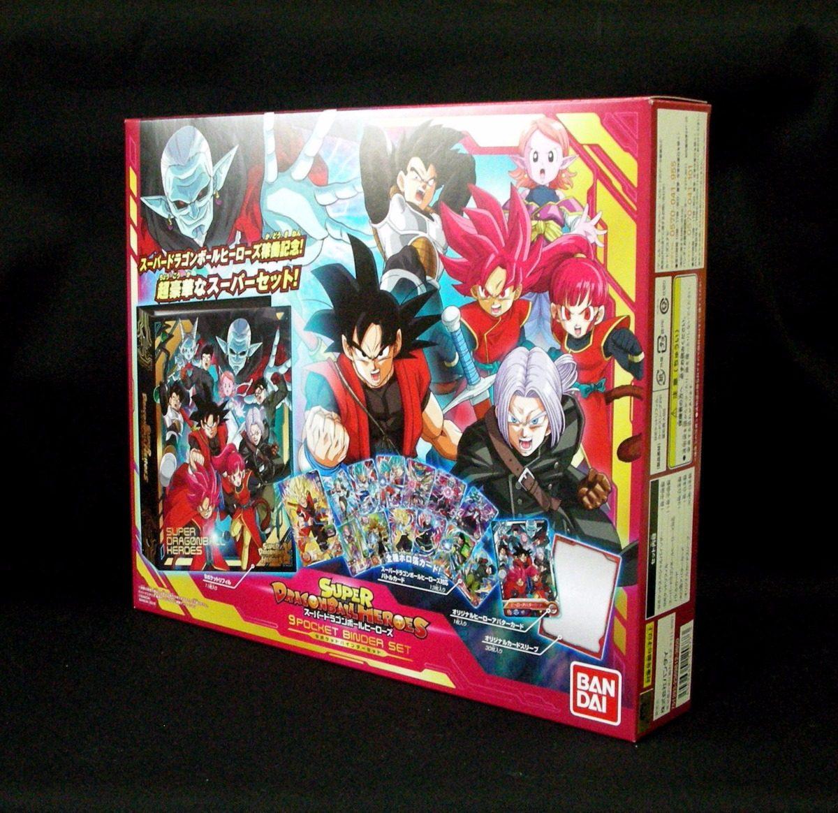 Binder Dragon Ball Super Bandai Oficial