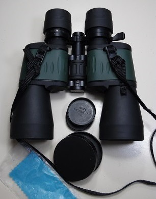 binocular konus newzoom mod. 2122. lentes, prisma, turismo,