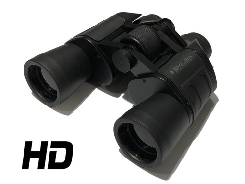 binocular shilba adventure hd 7x50 tecnolo japonesa