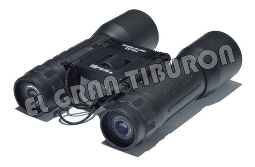 binocular shilba compact series 16x32 diseño japones 152043