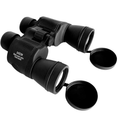 binóculo lente multi revestida 16x50 2056 16 - csr