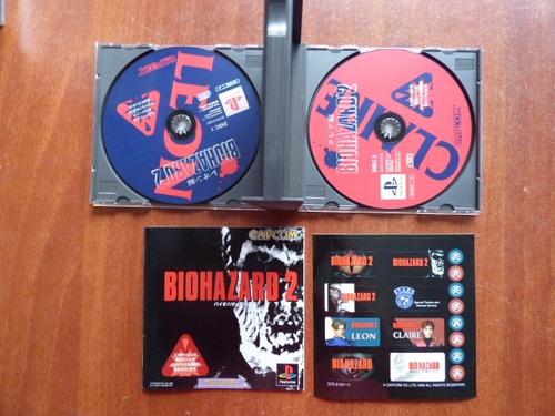bio hazard 2 playstation 1 ps1 zonagamz japon