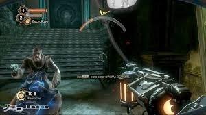 bioshock ps3 juegos