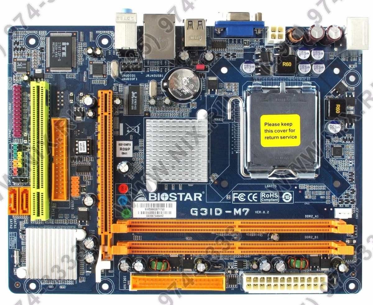 Biostar G31D-M7 Intel USB 2.0 Drivers for Windows XP