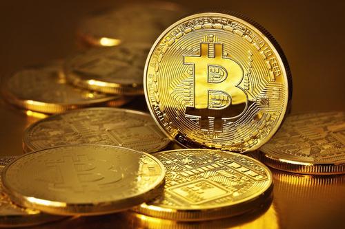 bitcoin criptomoneda desde 0.01 (precio referencial)
