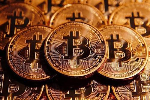 bitcoins a precio