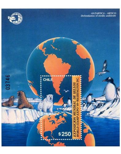 bk46 mint block exposicion mundial de sellos 1989 chile