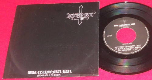 black metal 90s satanel ep (primera edicion )