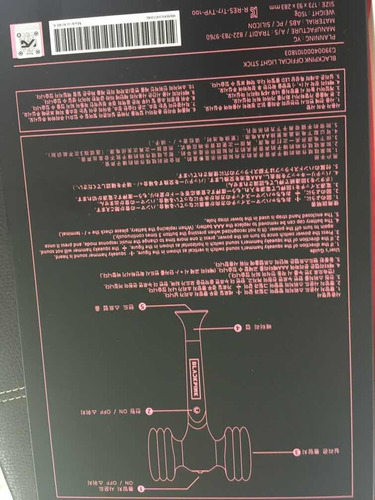 blackpink lightstick original - disponibilidad inmediata