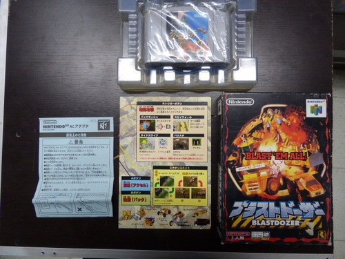 blastdozer nintendo 64 n64 japon zonagamz