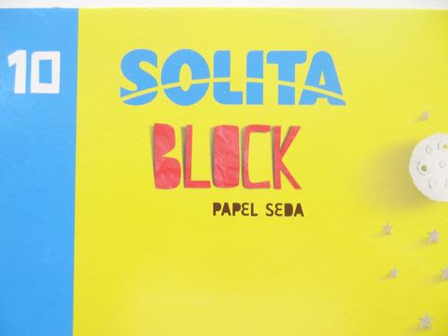 block papel seda solita ( 10 hojas )