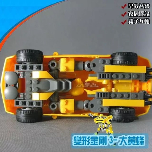 blocks construcción auto robot juguete didáctico 139 piezas